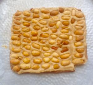 Snickers Bio (Pate)